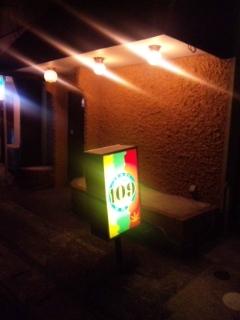 嬉野ジャパレゲ屋109